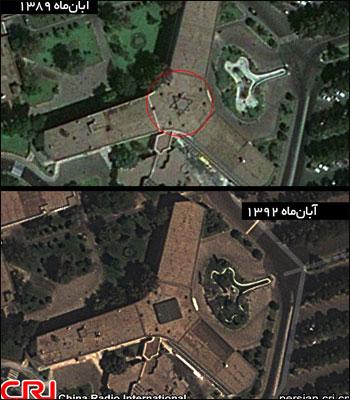 حذف نماد جنجالی از ساختمان ایرانایر