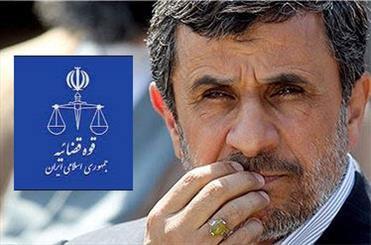 احمدی نژاد 17 روز دیگر پای میز محاکمه