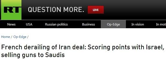«مواضع ایران و آمریکا علیه یکدیگر، نشانهای مثبت است»