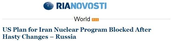 افشاگری روسیه درباره علت عدم توافق ایران و 1+5 در ژنو