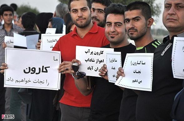 تجمع مردم اهواز در اعتراض به انتقال آب کارون - تابناک | TABNAK