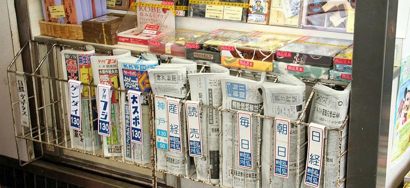 تیراژ کل روزنامههای ایران معادل 12 درصد پرتیراژترین روزنامه ژاپن!