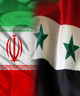 ایران به کنفرانس صلح سوریه دعوت شد
