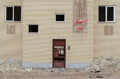 پروژه مسکنمهر فولادشهر - اصفهان