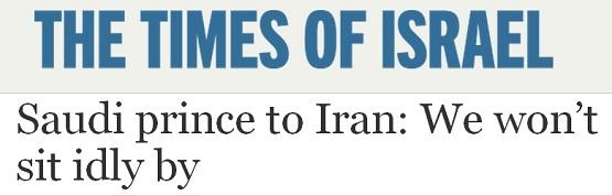 شاهزاده سعودی: در مقابل ایران، «همه گزینهها روی میز است»!