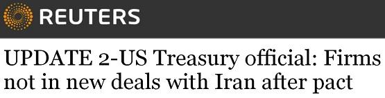 ادعاهای جدید آمریکا علیه نماینده ایران در سازمان ملل