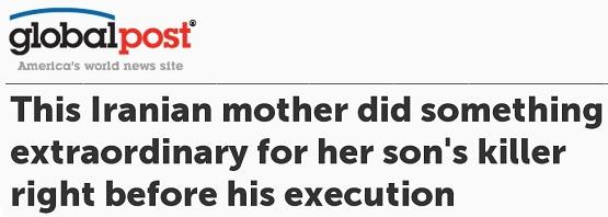 وقتی عفو یک محکوم به اعدام، تیتر نخست مطبوعات جهان میشود