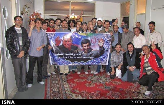 اقدام احمدینژادیها در سالمرگ چاوز!