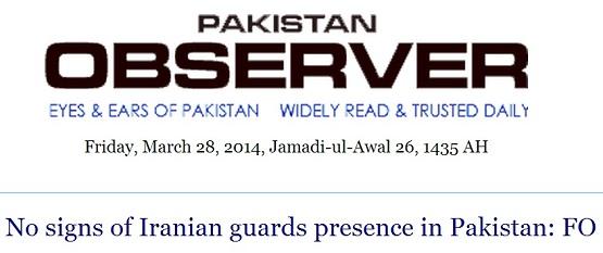 دولت پاکستان: هیچ اثری از مرزبانهای ایرانی نیافتیم!