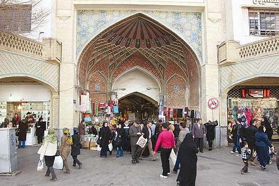 بازار بزرگ تهران و قدرت خرید مردم