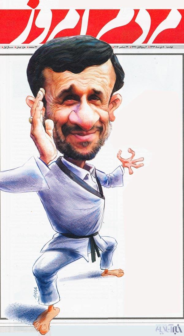 کاریکاتور: احمدی نژاد وارد میشود