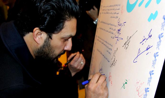 امضای سینماگران پای بیانیه محکوم کردن اهانت به پیامبر اکرم(ص)