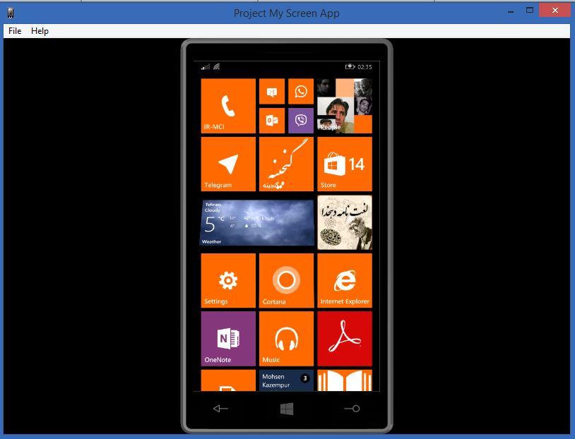 چگونه صفحه وین فون خود را زنده بر روی PC یا لپتاپ مشاهده کنیم؟