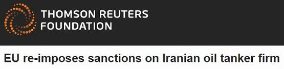 تحریم دوباره شرکت ملی نفتکش ایران از سوی اتحادیه اروپا