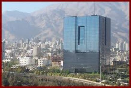 موسساتی که از بانک مرکزی حساب نمی برند/ تعلیق ۲ سال و نیمه دستور تغییر نام موسسات