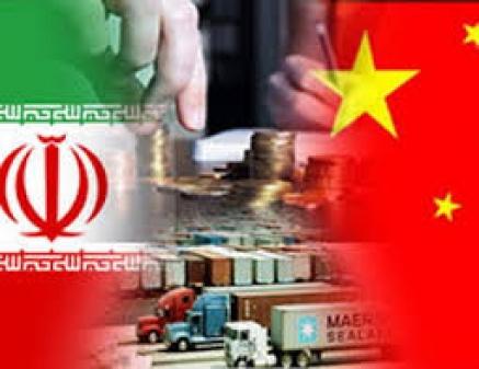 ساز ناکوک چینیهای برای تجار ایرانی/ شروط جدید چین برای متقاضیان فاینانس