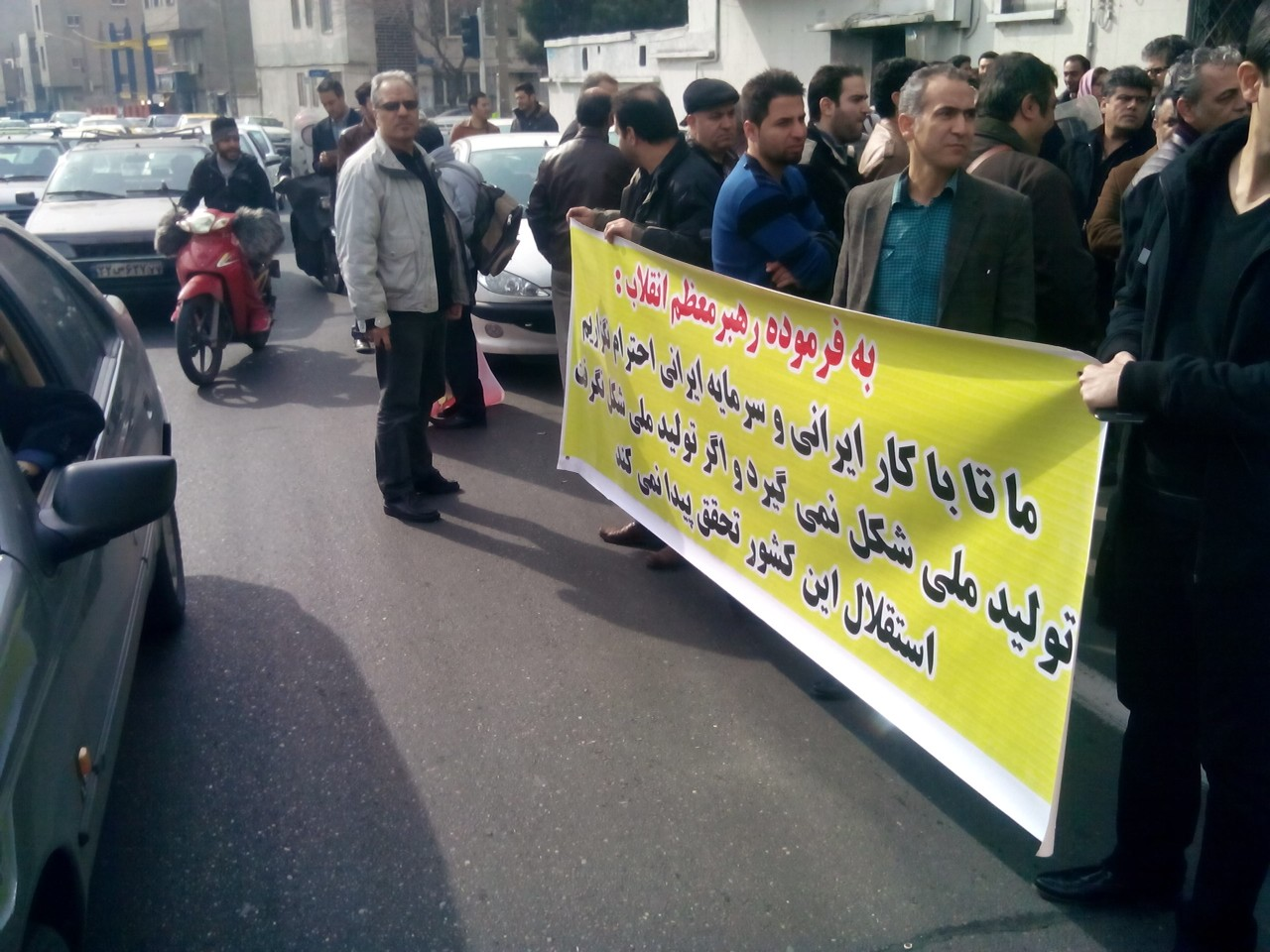 تجمع تولیدکنندگان پوشاک در اعتراض به قرارداد ترجیحی ایران و ترکیه