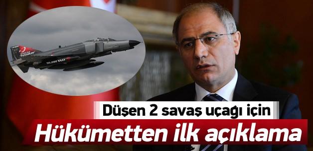 فوری : دو جنگنده ترکیه سقوط کرد