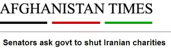 درخواست نمایندگان افغان برای تعطیلی موسسات ایرانی در افغانستان