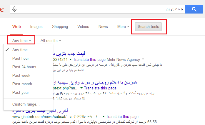 ده ترفند مخفی برای جستجوی حرفه ای در گوگل