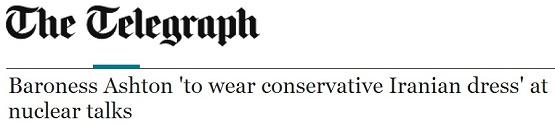 لباس جدید «کاترین اشتون»، سوژه تازه مطبوعات بینالمللی