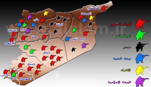 سوریه و مناطق تحت سلطه تکفیریها