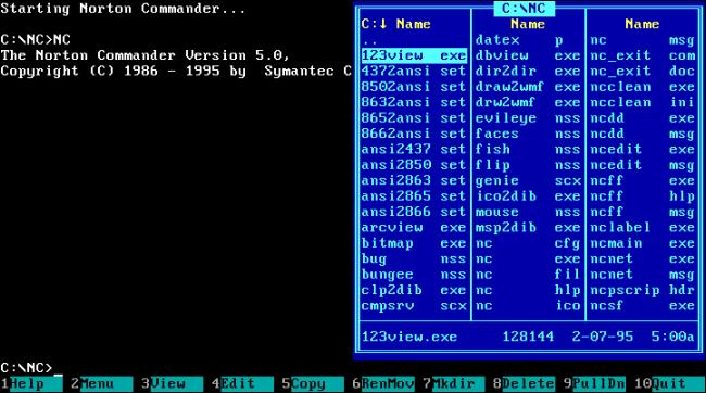 دنیای رایانهها در زمان DOS چه رنگی بود؟