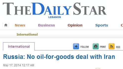 توافق در مذاکرات نفتی ایران و روسیه تا پاییز به تعویق افتاد