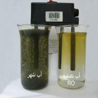 آیا آب آشامیدنی تهران آرسنیک دارد؟!