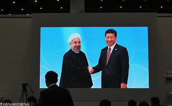 تاریخ برگزاری مستر المپیا 2017 حاشیه برگزاری اجلاس سیکا در چین - سایت خبری تحلیلی تابناك