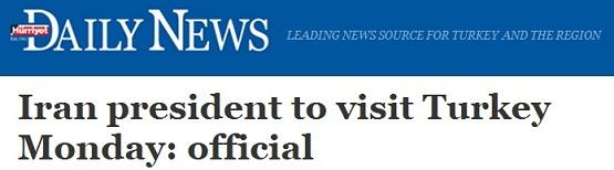 ادعای رژیم اسرائیل درباره روند همکاری هستهای ایران و آژانس