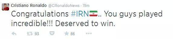 تبریک توئیتری کریستیانو رونادو به ایرانیها
