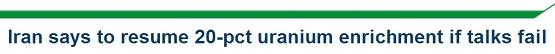 تأکید آژانس بینالمللی انرژی اتمی بر پایبندی ایران به توافق ژنو