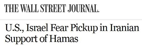 توجه مطبوعات صهیونیستی به سخنان «حاج قاسم» درباره غزه