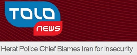 ادعاهای یک مقام ارشد پلیس افغانستان علیه ایران