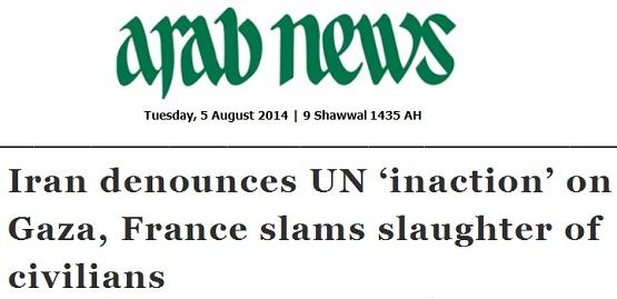 ادعای جدید امارات درباره مالکیت جزیره ابوموسی