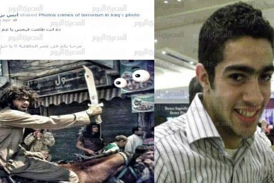 ابو سلمه بن یکن,داعش
