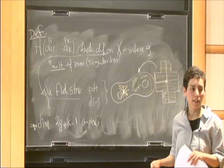 چگونه این زن ایرانی برای جهان ریاضیات شگفتی ساز شد؟