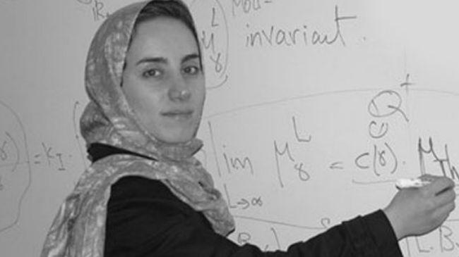 افتخار بانوی ریاضیدان ایرانی