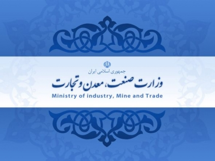 رانت میلیونی مدیران در یکی از سازمانهای دولتی تهران + سند