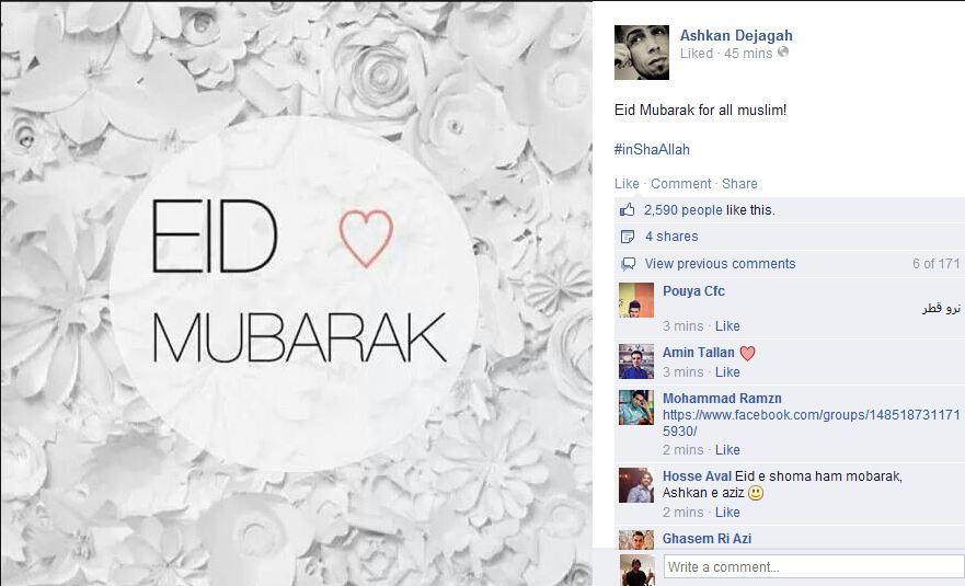 از «عید مبارک» دژاگه تا پیام مسعود اوزیل به مسلمانان جهان
