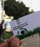 پنج مورد جالب که باید درباره لیگ چهاردهم فوتبال ایران بدانید