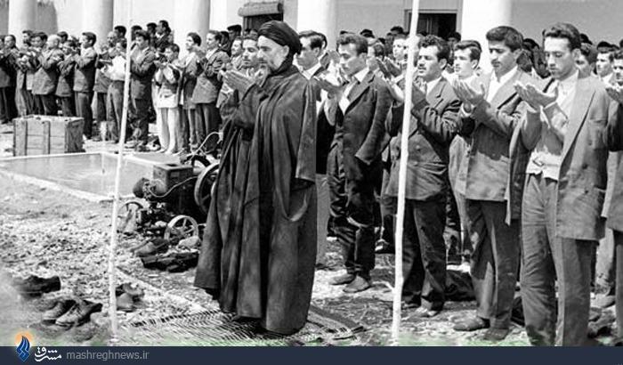 نماز عیدفطر در سال ۱۳۳۸