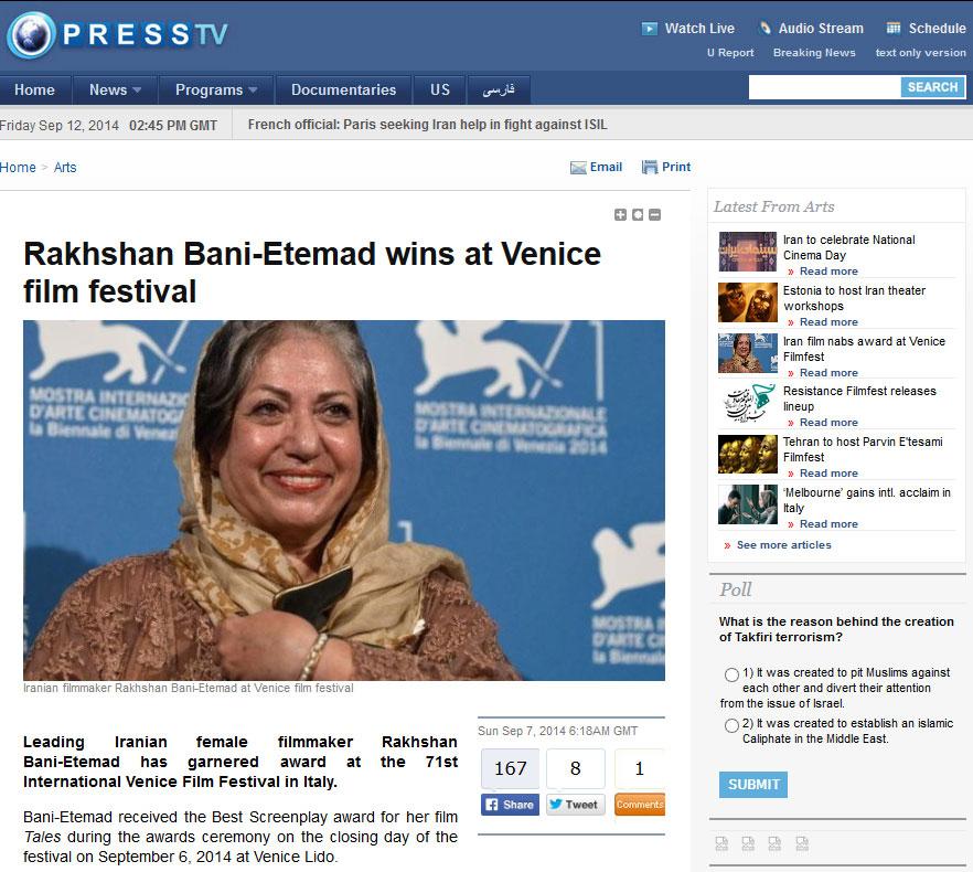 بنی اعتماد، فیلمساز زن پیشروی ایران یا کارگردان سیاهنما؟