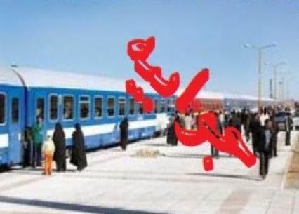 پاسخ راهآهن کشور به خبر «تابناک»