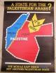 نتانیاهو و شاه اردن کار فلسطین...