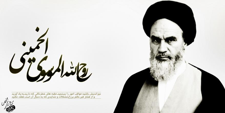 تولید محتوای توهین آمیز امام خمینی برعهده چه کسانی است؟