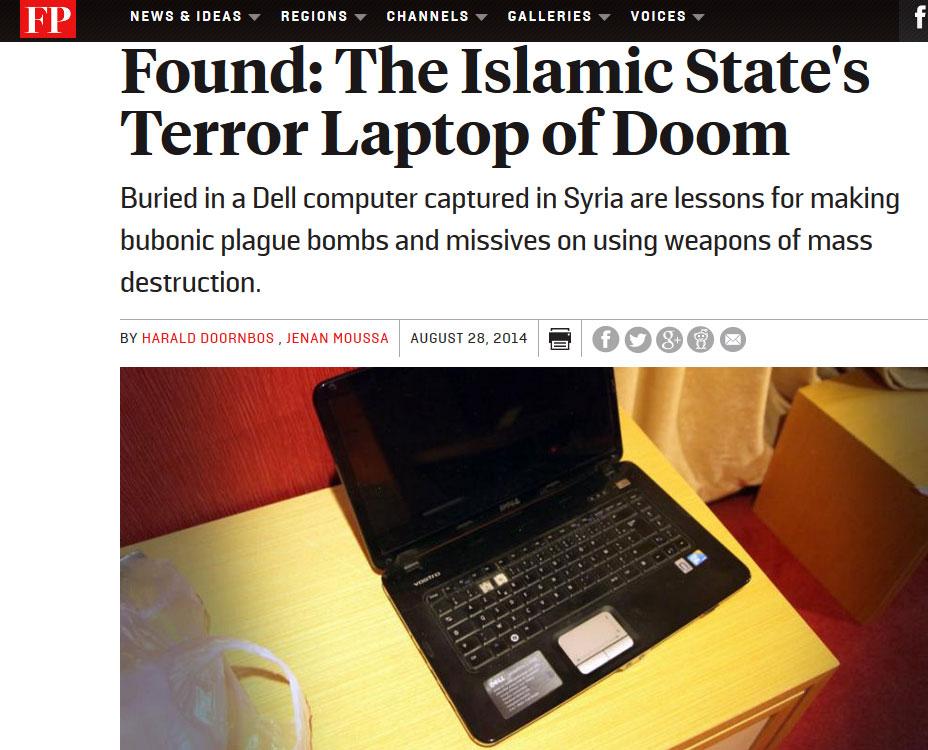 «لپتاپ مرگ» داعشیها حاوی چه اطلاعاتی بود؟