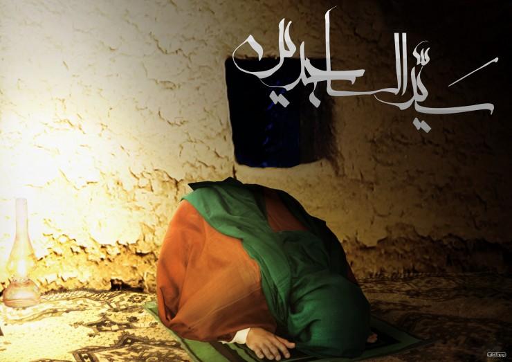 سجاد (ع) تنها سفیر بازمانده، از کربلا تا شهادت