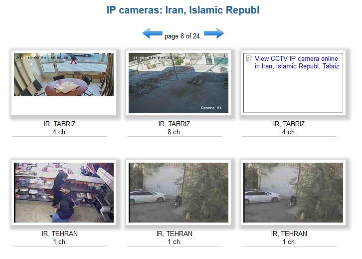 صد و چهل و سه دوربین از ایران هک شده و آنلاین پخش میشود